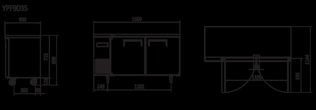 Commercial Under Freezer